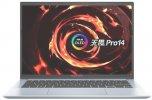 ASUS VivoBook Pro 14 (AMD)