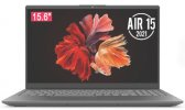 Lenovo Xiaoxin Air 15 AMD (2021)